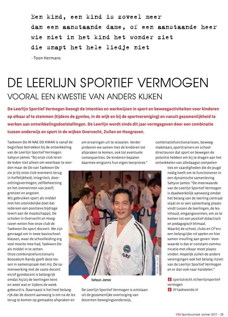 interview-VSU